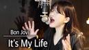 (5 key up) It's my life- Bon Jovi cover   bubble dia