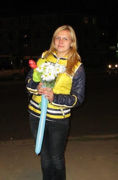 Таня Мельник, 26 сентября 1997, Винница, id110644130
