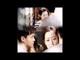 손승연 (Son Seung Yeon) - 서툰 사랑 (Awkward Love) [Wonderful Days OST Part 6]