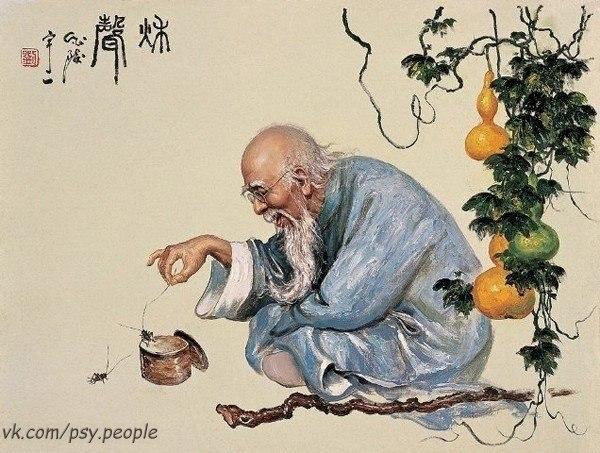 Иногда сдержаться в течении минуты значит избежать раскаяния в течение ста дней. © Китайская мудрость