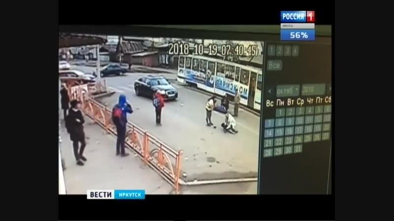 Женщину с ребёнком сбили на зебре в Иркутске