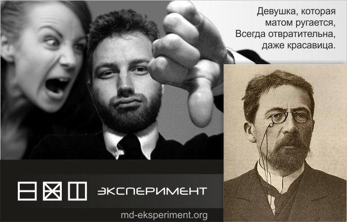 Антон Павлович Чехов, Экспериментатор