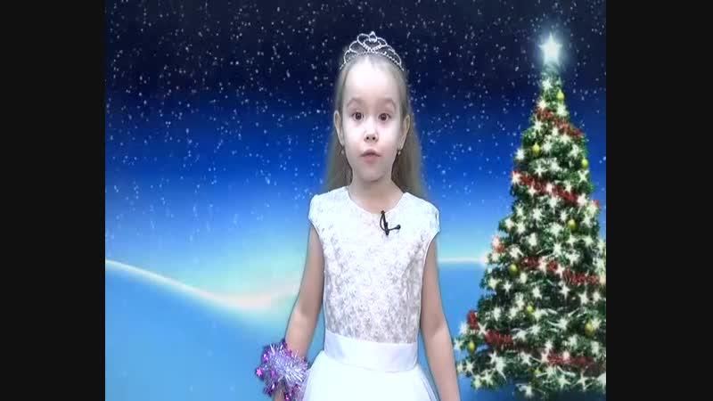 На конкурс Новогодняя звезда Участница № 6 Ляйсан Хазиева