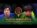 2019 ITTF WC R32 Jun Mizutani vs Jeoung Yongsik(Настольный теннис Чемпионат мира)