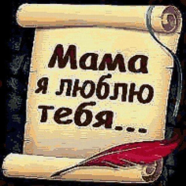 мамин куни: