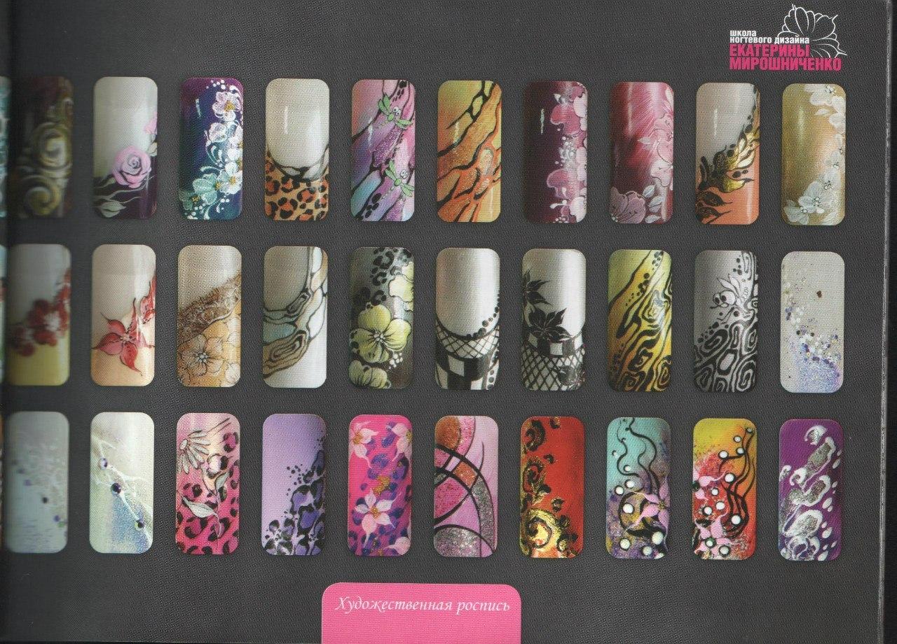 Краски для китайской росписи на ногтях фото
