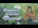 Святитель Игнатий Брянчанинов - 13 мая день памяти.