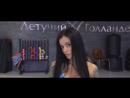 Colour Castle - Love Addict (Miguel Campbell Remix)- INFINITY