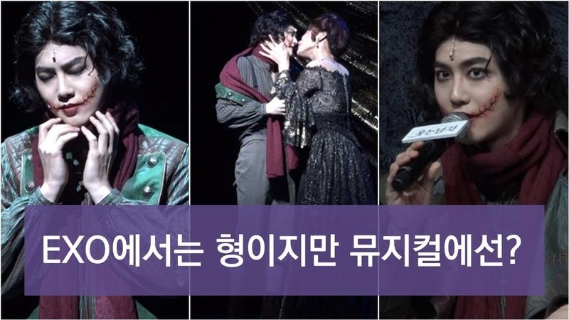 뮤지컬 '웃는 남자' 엑소 수호의 매력은 순수함? [one shot] EXO