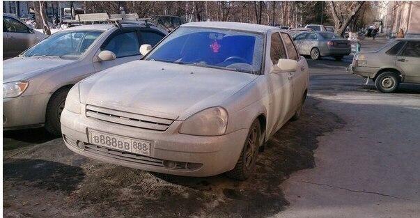 Купить авто с пробегом (б/у) в Челябинской области
