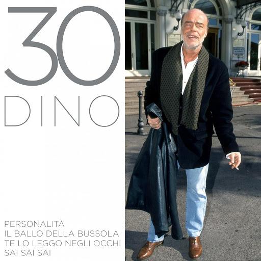 Дино альбом 30 Dino