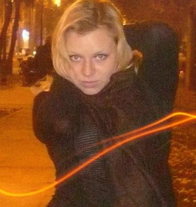Ксения Миллер, 9 июля , Верхнеднепровск, id220834262