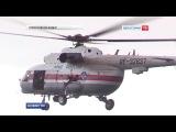 Сборы авиаторов-спасателей МЧС России проходят на полуострове