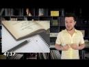 КАК УЧИТЬСЯ БЫСТРЕЕ В 20 РАЗ УЗНАЙ 37 Секретов