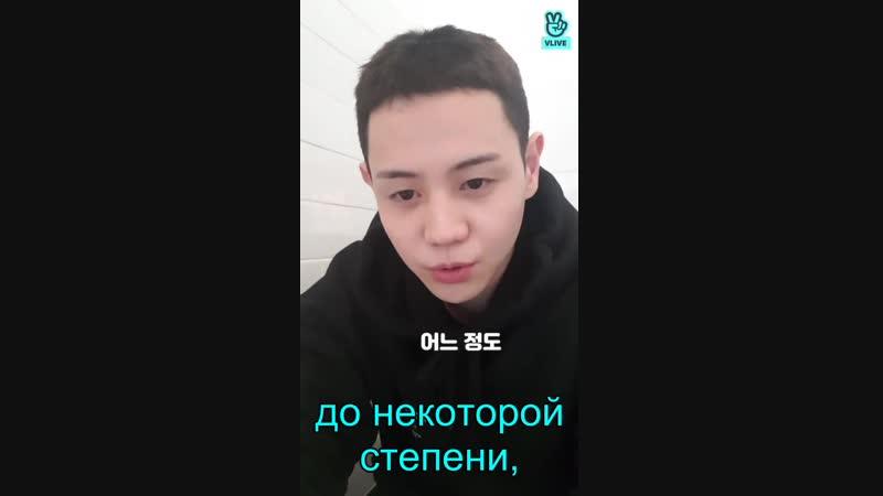 [HIGHLIGHT] (Yoseob's farewell message) рус авто саб