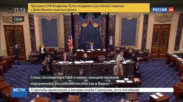 Новости на Россия 24 • Тиллерсон американские санкции должны сблизить Москву и Вашингтон