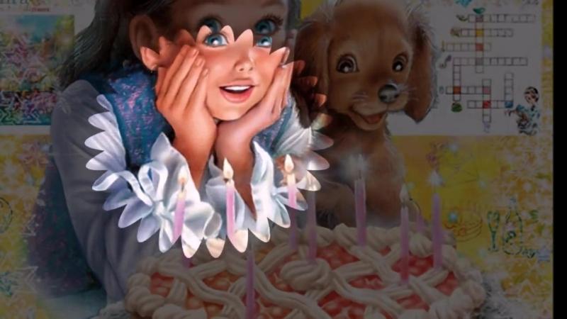 видео открытки с днем рождения дочке от папы скачать бесплатно 8 тыс. видео найдено в Яндекс.Видео-ВКонтакте Video Ext