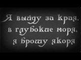 Аксинья Вержак -Точка