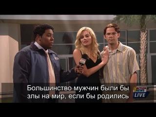 SNL Rus - Прямой эфир / Live Report