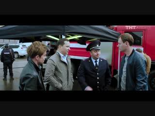 Полицейский с Рублёвки: Полудурок