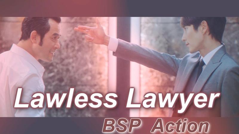 이준기 李準基 tvN 武法律師之 奉尚弼動作戲合集 Flash版(イジュンギ lee joon gi Lawless Lawyer 무48
