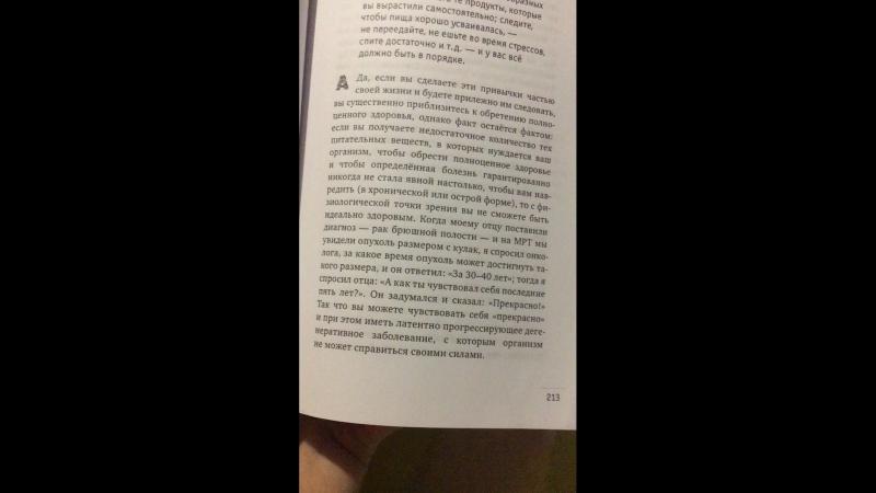 ReginablogБАДы/добавки/анализы