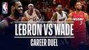 LeBron James vs Dwyane Wade   Career Duel NBANews NBA LebronJames DwyaneWade