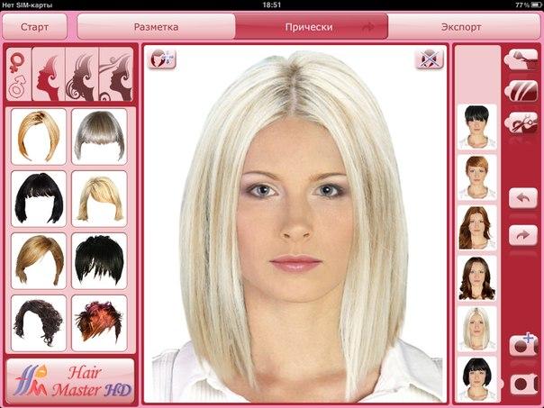 Как подобрать цвет волос на компьютере бесплатно онлайн