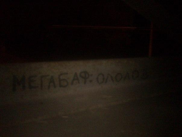 фото из альбома Ильяса Кабирова №15