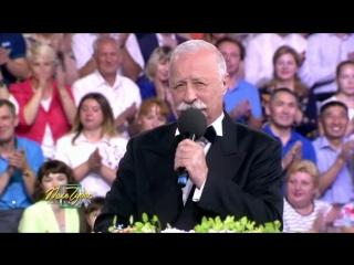 Валерий Сёмин передал привет сасовцам с «Поля Чудес». Фрагмент эфира 24.08.2018
