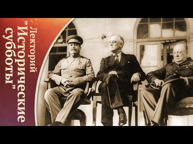 Как Черчиль стравливал Гитлера, чтобы тот развизал Вторую Мировую 1941-1945 годы