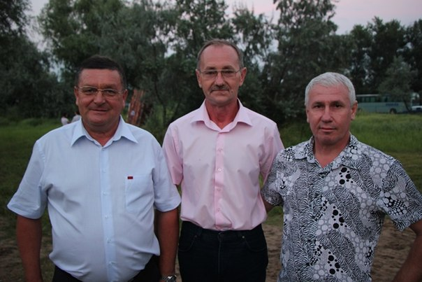 Негой, Маруняк, Левкович