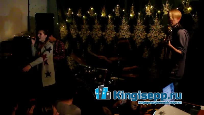 1% - Компромисс (Би-2 cover)(Live at Kingisepp 13.10.2018)