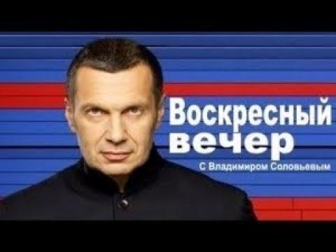 шоу Соловьева сделали заявление о пенсионной реформе