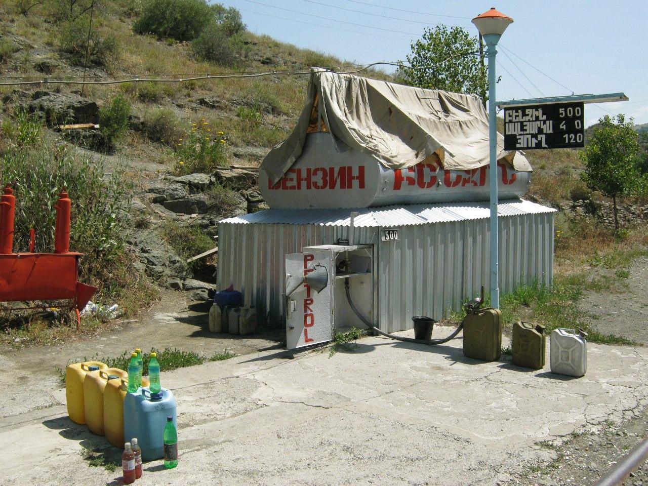 Бедность в Армении