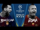 1. LCH 2017-18 Poma-Barca. otvetmatch (10.04.2018) first half
