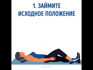 Супер тренировка
