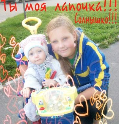 Полечка Христоева, 22 июня 1999, Петрозаводск, id220200732