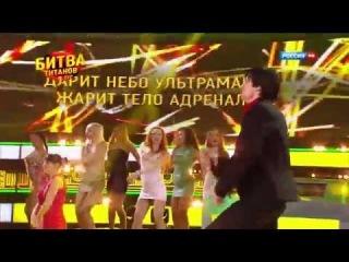 Т/к Россия-1. Живой звук: Битва Титанов. Паранойя (2014)