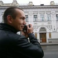 Константин Богданович