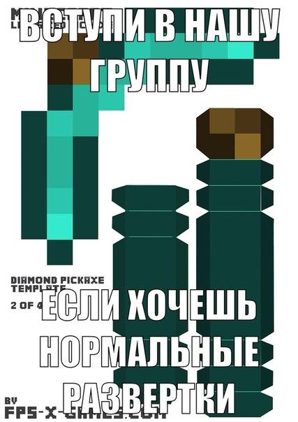 http://vk.com/club56122199