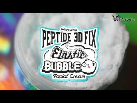Bubble face cream night cream 2019 night cream for dry skin in winter