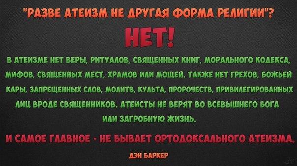 Фото №335626448 со страницы Вадима Кова