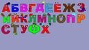 Поём алфавит. Изучаем буквы. Развивающие мультики для детей.