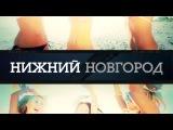 ALFA FUTURE PEOPLE 2014 tour от RUSSIAN RAVE FAMILY