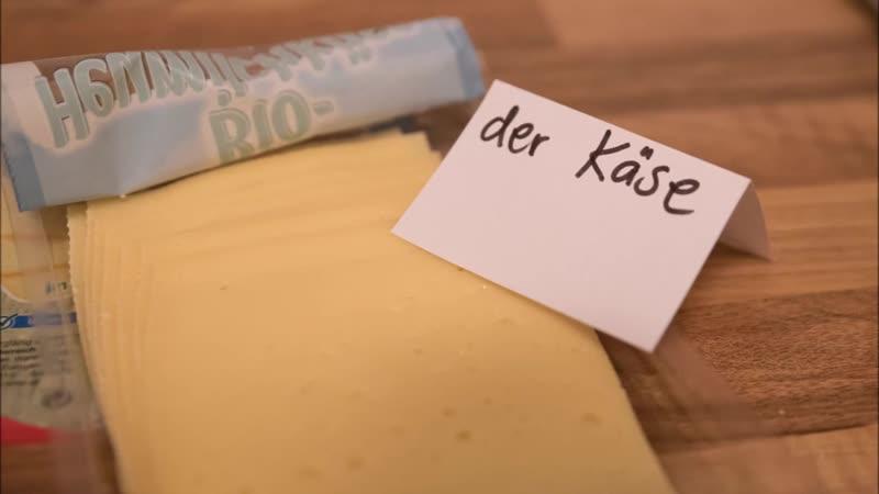 Deutsch A1 Essen und Trinken
