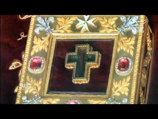 «Святые дня» / Перенесение части Древа Креста Господня, Филермской иконы Божией Матери
