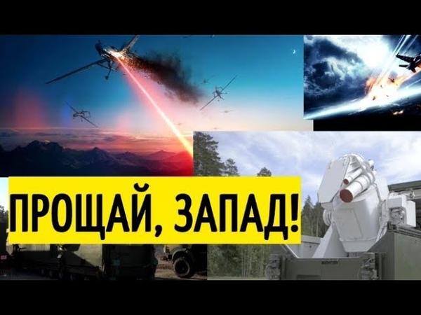 Срочно Секретные комплексы Пересвет заступили на дежурство Первое видео