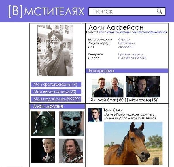 http://cs411321.userapi.com/v411321064/822/Jqksxa8k5Tg.jpg