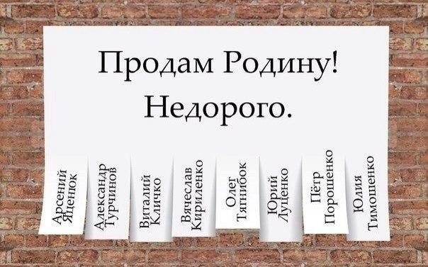 Украина - новости, обсуждение - Страница 3 PtsTa7n7vu8